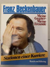 德国原版足球画册-贝肯鲍尔的回忆