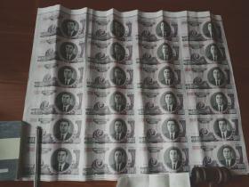 抗美援朝胜利六十周年整版钞票珍藏品。