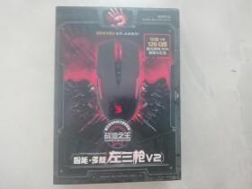 电脑游戏光盘,战地之王鼠标 血手令2 (1张光盘  手册  礼包 .卡 .垫 )