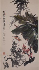王立明(芭蕉红梅图)