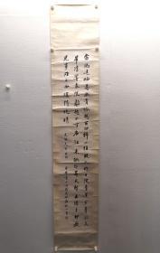 中国宪法起草第一人,著名外交家汪荣宝原装裱七言诗镜心,画心:144*26cm,内容为《盟鸥榭雨后独坐》其二。