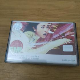 宇多田光—无限漫游—专辑—正版磁带(只发快递)