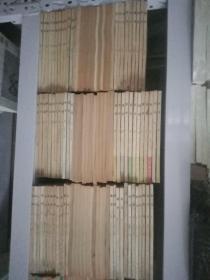读书1979含创刊号-1989年全。1990(6本)1991(2本),1992-1998年全,1999年缺5期,2000年缺7期,2001年缺10期。2004全(共266本合售)