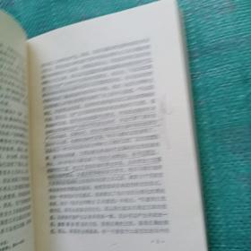交往行动理论 第一卷-行动的合理性和社会合理性