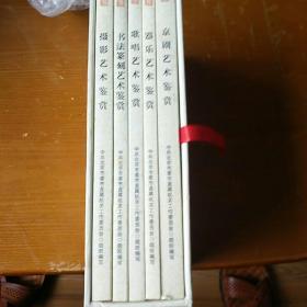 北京市直关文化建设丛书(一套)