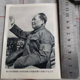毛泽东天安门城楼接见红卫兵(黑白印刷照)