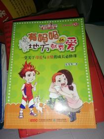 童书合售最努力的我系列