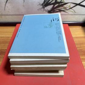 中国现代经典美文书系(共7本每本有实图