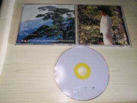 正版CD 刘德华 天开了 最新国语专辑 美卡