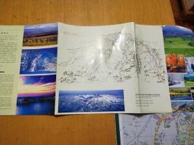 长白山旅游图