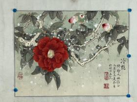 王庆升  尺寸  43/33  镜片  (1932.10—)别名王昕,河北遵化人。擅长中国画。1965年毕业于北京中国画院研究生班。北京画院花鸟画创作室主任、高级画师。 作品有 《硕果满园》、《渠水引来满山春》、《故宫牡丹》等入选全国美展和出国展览,并被国家 博物馆、美术馆收藏。出版有《王庆升画集》等。