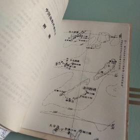 南海诸岛:地理·历史·主权