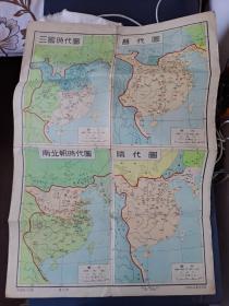 老版地图:三国时代图晋代图南北朝时代图隋代图(上海新亚书店)