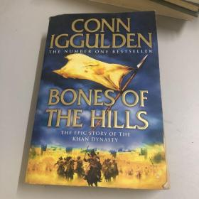 Bones of the Hills 苍山之骨