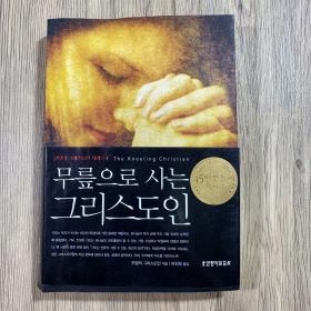 韩文书10