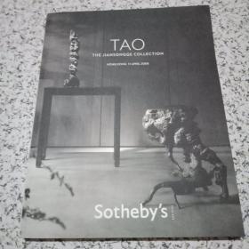 香港苏富比2008年 黄玄龙 翦淞阁 道法自然 中国古代赏石 Tao the jiansongge collection【厚册,九五品】