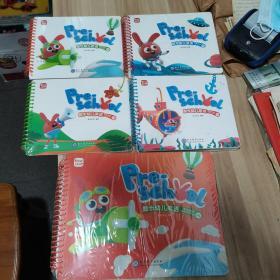 励步幼儿英语 : 学生用书 2A + 活动手册1A 2A 1B 2B【共5本合售 全新 未拆封 】