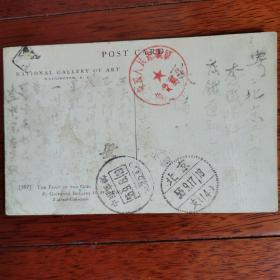 解放初期 志愿军实寄军邮明信片。