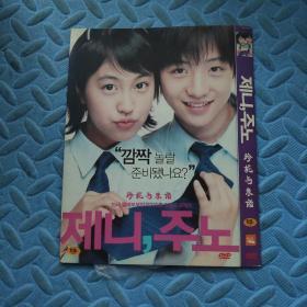 【珍妮朱诺】一张DVD简装