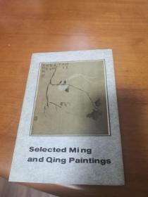 Selected Ming and Qing Paintings明清绘画选 活页10张全  21熬过