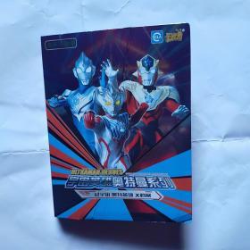 宇宙英雄奥特曼系列 超宇宙奥特英雄 X档案(专用收藏册)大概160张左右