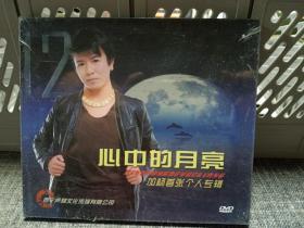 心中的月亮 加杨首张专辑 (DVD)【全新塑封】
