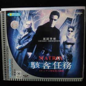 光盘DVD  骇客任务  盒装两碟装