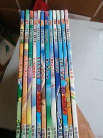 奇妙小百科全12册