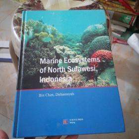 印度尼西亚北苏拉威西海洋生态系统(英文版)