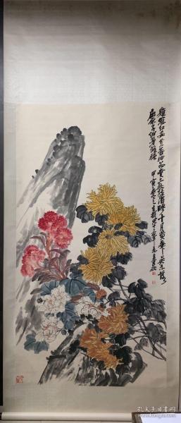 吴昌硕精品花卉