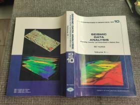 【英文原版】Seismic Data Analysis: Processing, Inversion, and Interpretation of Seismic Data (Volume II (1)) 【地震资料分析:地震资料处理、反演和解释(第二册)】见图