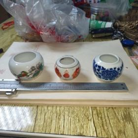 鸟食罐合售三只,品相如图