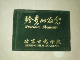 1988级 北京电影学院 学员留言册(内收许晴等签名)