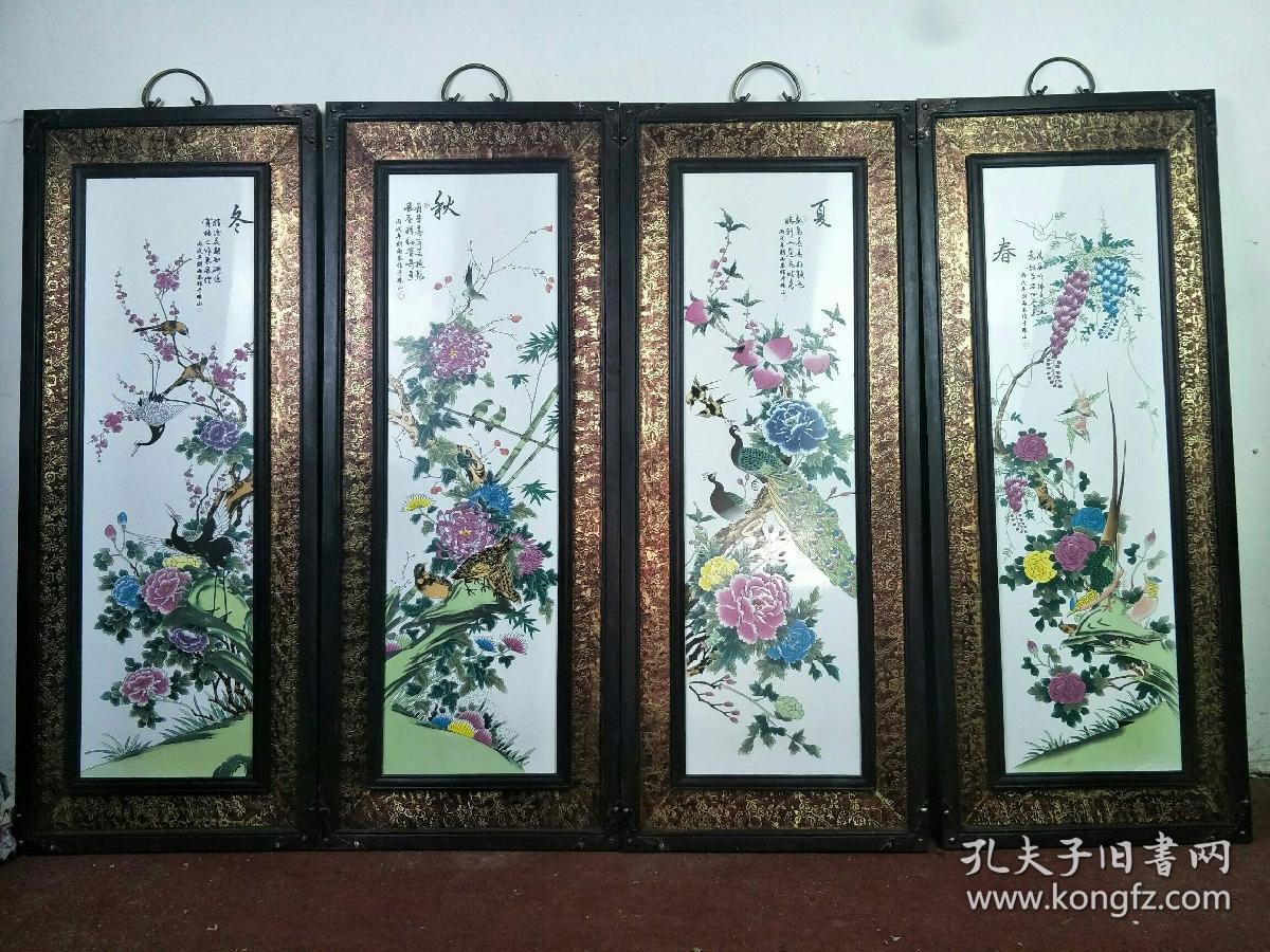 花梨木框,铜包角,春夏秋冬瓷板画,尺寸92/36,完好品相一流
