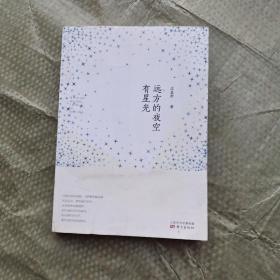 《沈嘉柯精选集》(全三册)