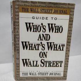 Wall Street Journal Guide To Who's Who And What's What On Wall Street