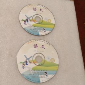 语文:三年级下册1-2  光盘2张 (新课标小学语文动漫学习辅导  无书  仅光盘2张)