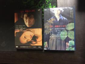 DVD:金田一耕助杀人事件,5碟全