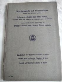 民国 汽巴染料公司布料样本direktfarbstoffe  auf baumwollstuck纯棉料上的直接颜色