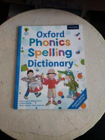 Phonics Spelling Dictionary Pb