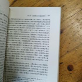 明代西海蒙古史研究