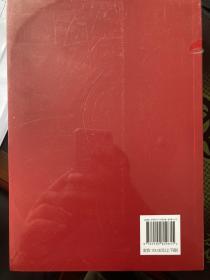 中国共产党历史:第一卷 第二卷(全四册)  原价270