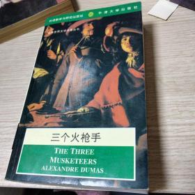 三个火枪手英文版
