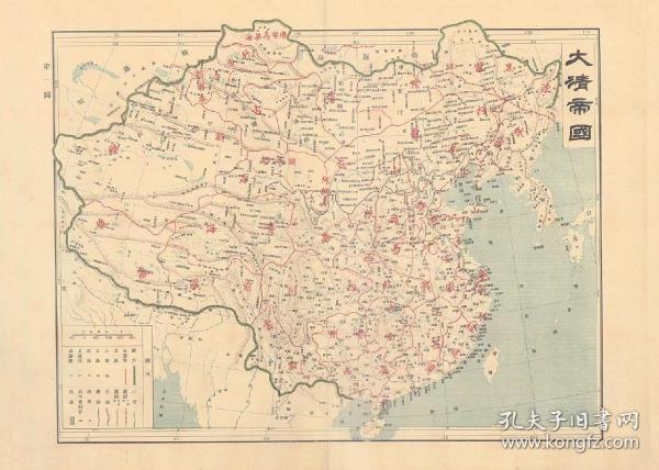 0631-1古地图1909 宣统元年大清帝国各省及全图 大清帝国。纸本大小49.2*69.05厘米。宣纸艺术微喷复制