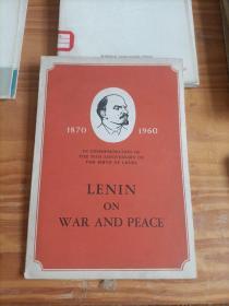 列宁论战争与和平(英文版)
