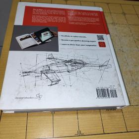 How to Draw:drawing and sketching objects and environments from your imagination