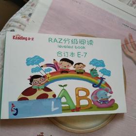 RAZ分级阅读leveled book合订本E—7