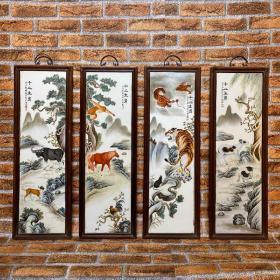 十二生肖粉彩四条屏 挂屏 陶瓷美术大师毕渊明精品作品