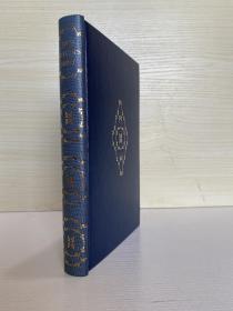 John Evelyn's Diary ,  Folio Society  出版