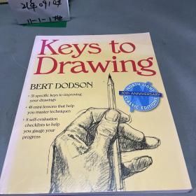 素描的诀窍 英文原版 Keys to Drawing 英文原版书 Bert Dodson-